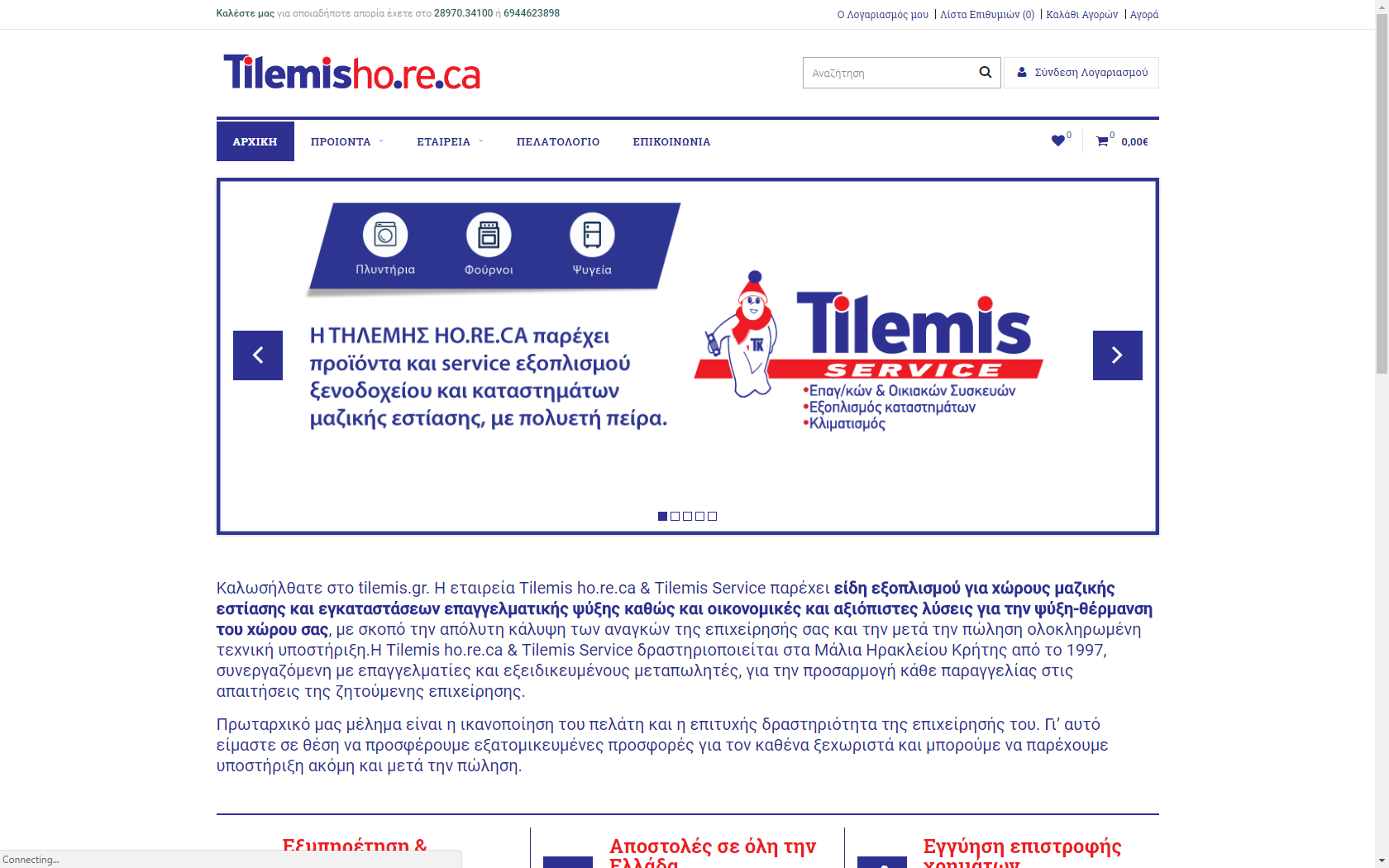 http://www.jupiweb.com/assets/uploads/files/thumbs/thumb_79c09-tilemis.png