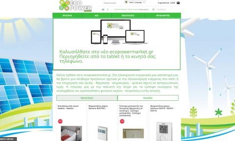 Ecopowermarket
