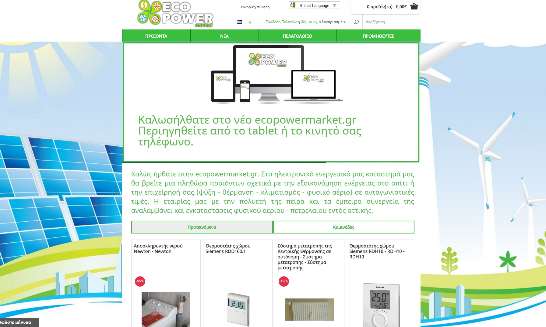 https://www.jupiweb.com/assets/uploads/files/thumbs/thumb_dc150-ecopowermarket.jpg